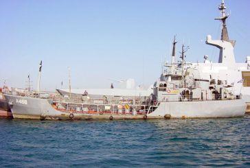"""Η """"Τριχωνίδα"""" του Ελληνικού Πολεμικού Ναυτικού"""