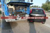 Τροχαίο ατύχημα για εγκυμονούσα οδηγό στη Ζεστή Μεσολογγίου