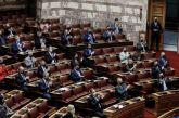 Καταψηφίστηκε η πρόταση μορφής κατά του Χρ. Σταϊκούρα