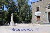 Ηρώα, μνημεία, ανδριάντες, προτομές και γλυπτά στον Δήμο Αγρινίου