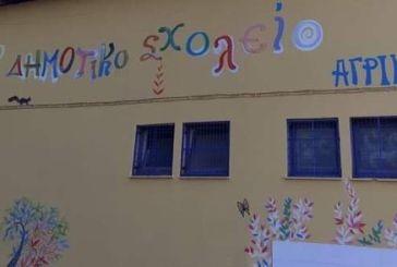 Το νέο Δ.Σ. του Συλλόγου Γονέων και Κηδεμόνων 9ου Δημοτικού Σχολείου Αγρινίου