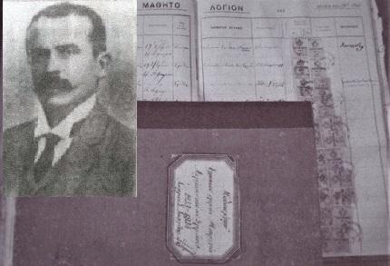 1907: Η άγνωστη απόπειρα δολοφονίας από μαθητές του Γυμνασίου Αγρινίου εναντίον του καθηγητή Καψάλη αμέσως μετά τον φόνο του συνάδελφου του Αγγελίδη.