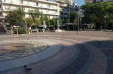 Κορωνοϊός: Στο Αγρίνιο τα 16 από τα 19 κρούσματα της Κυριακής στην Αιτωλοακαρνανία