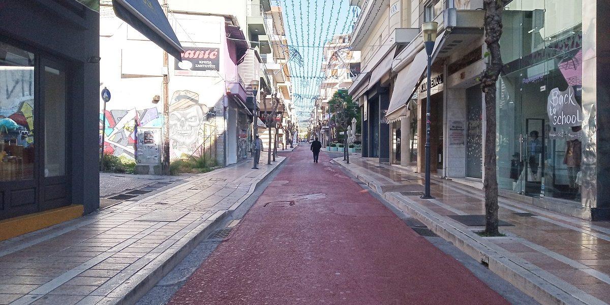 Έμποροι του Αγρινίου σε Μητσοτάκη: άνοιγμα την 1η Δεκεμβρίου αλλιώς έρχονται πολλά λουκέτα