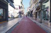 ΕΟΔΥ: επτά νέα κρούσματα στην Αιτωλοακαρνανία
