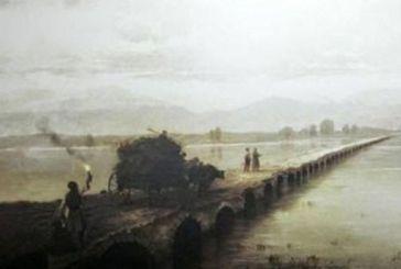 """1789: Τα ακριβά """"διόδια"""" που ζητούσε ο Αλάμπεης για τα γεφύρια του"""