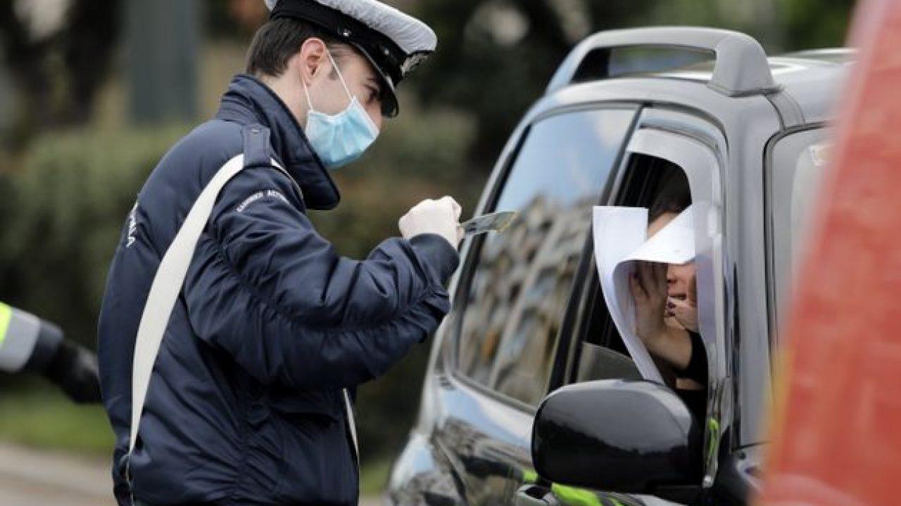 Κέρκυρα: Αστυνομικός του ζήτησε να φορέσει μάσκα κι αυτός τον χτύπησε