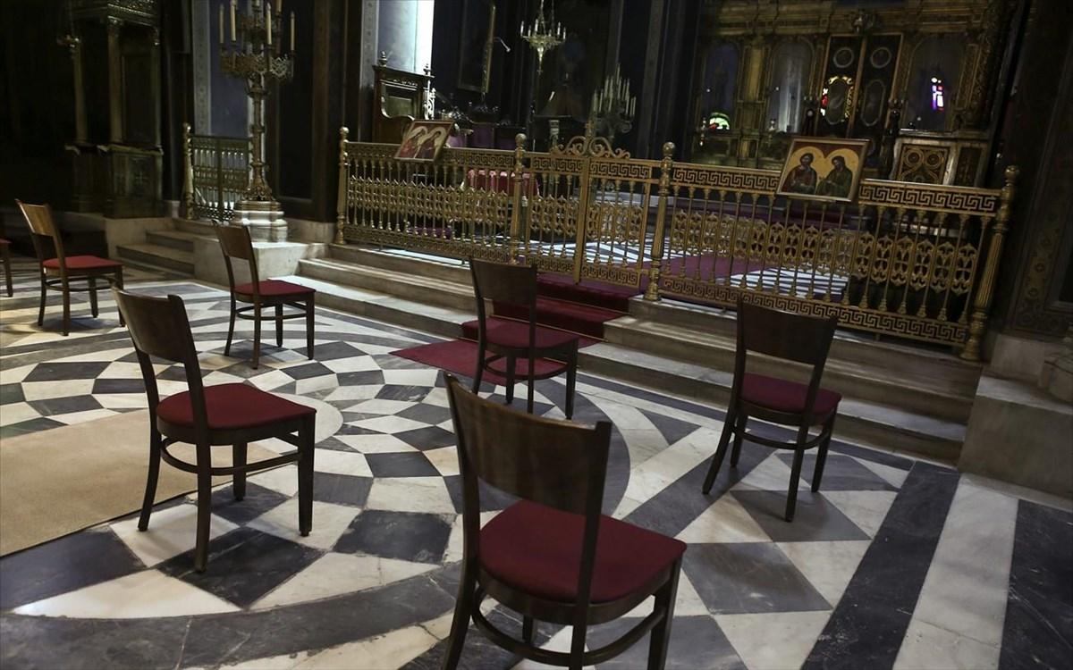 Ανοιχτούς ναούς σε όλη την χώρα ζητά η Εκκλησία για τη Μεγάλη Εβδομάδα – Τι προτείνει