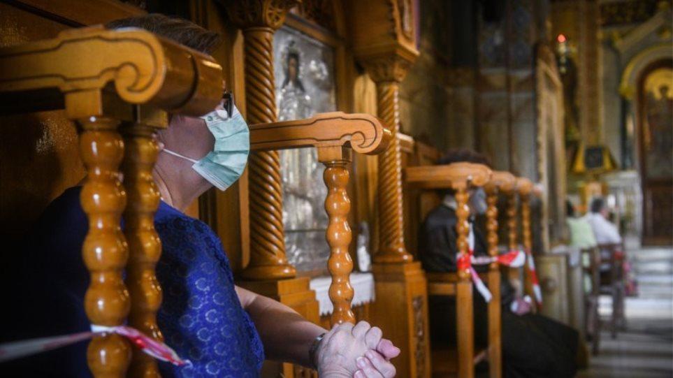 «Πένθιμες καμπάνες» για τις κλειστές εκκλησίες – Οι ιερείς καλούν την κυβέρνηση να το… ξανασκεφτεί