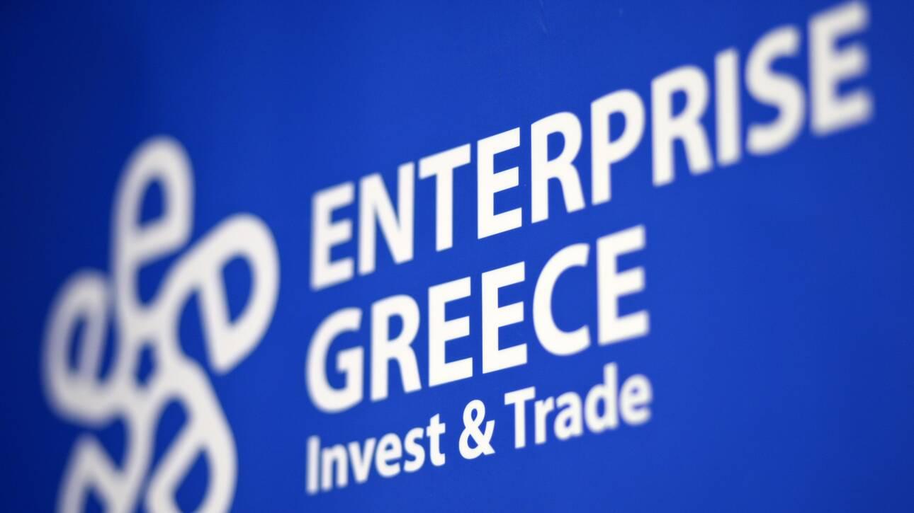 Συνεργασίας  Εnterprise Greece με ΣΕΒΠΕ&ΔΕ