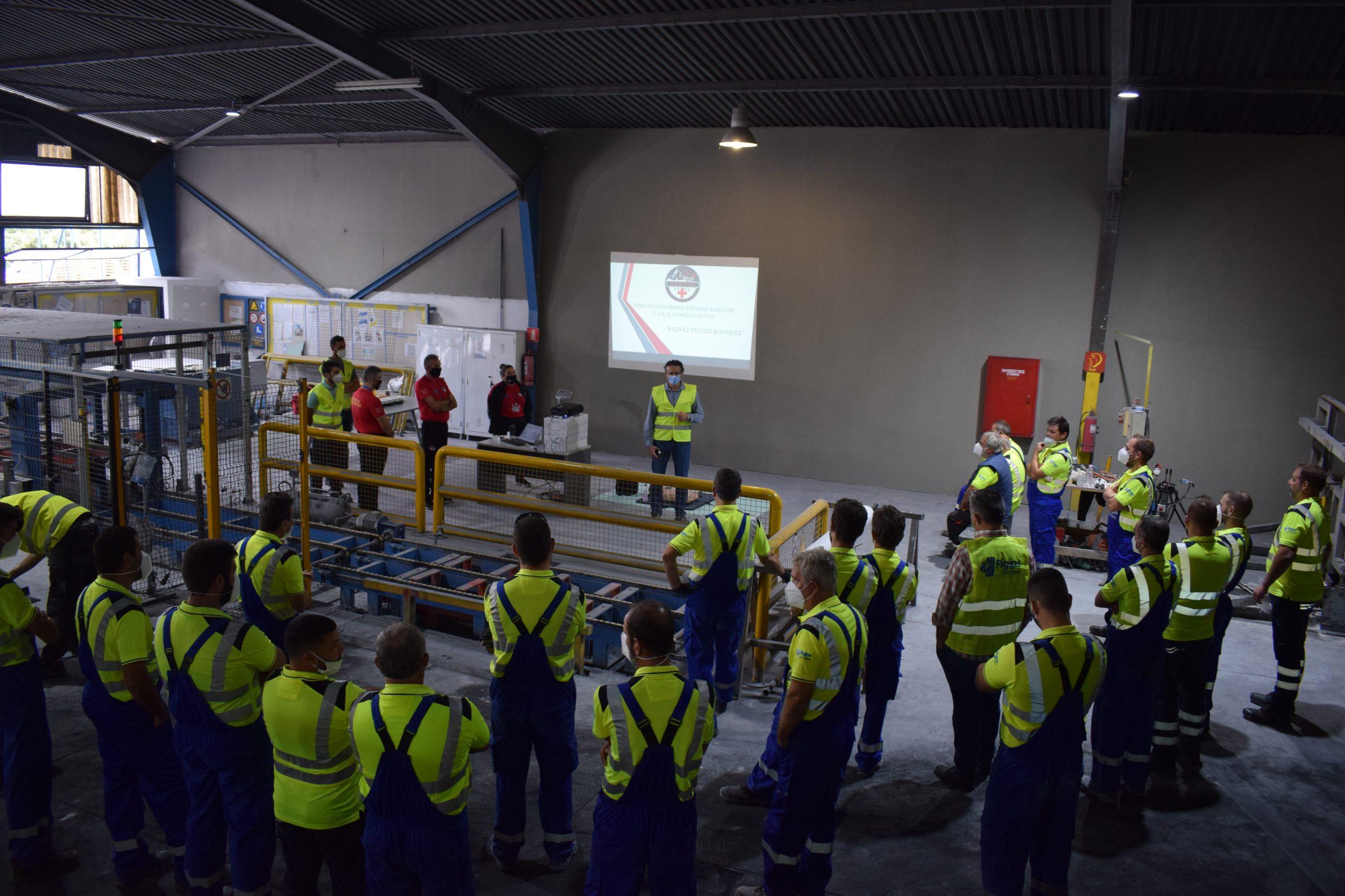"""Ε.Ο.Ε.Δ Μεσολογγίου: Μαθήματα πρώτων βοηθειών στους εργαζόμενους της """"Rigips"""" στο Αιτωλικό"""