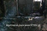 """Φωτιά κατέστρεψε το εκκλησάκι στα """"Πατήματα της Παναγίας"""" στον Προυσό"""