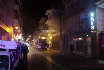 Ναύπακτος: Φωτιά σε διαμέρισμα – άμεση επέμβαση της Πυροσβεστικής
