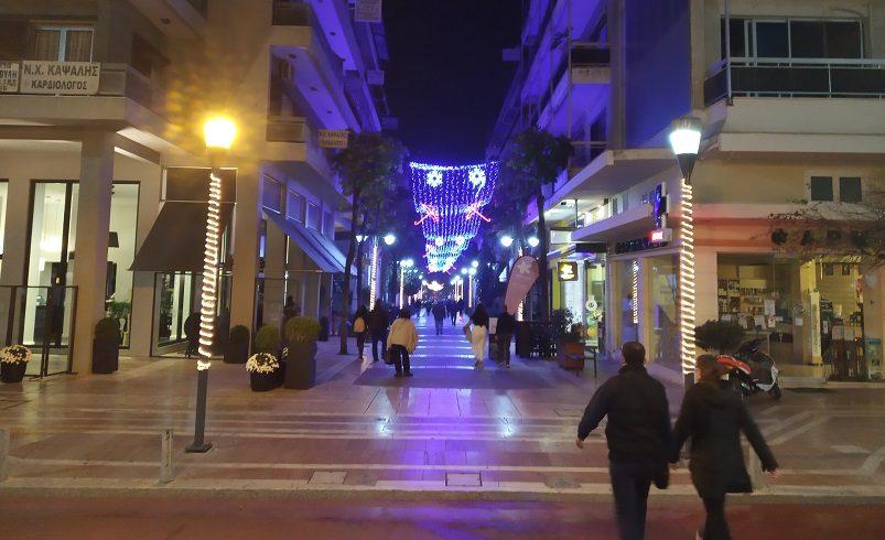 ΕΟΔΥ: Εννέα κρούσματα την Πέμπτη 17/12 στην Αιτωλοακαρνανία