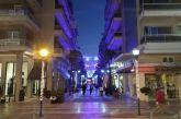 Lockdown – Βήμα – βήμα προς τα Χριστούγεννα: Πότε αρχίζουν οι γιορτινές αγορές