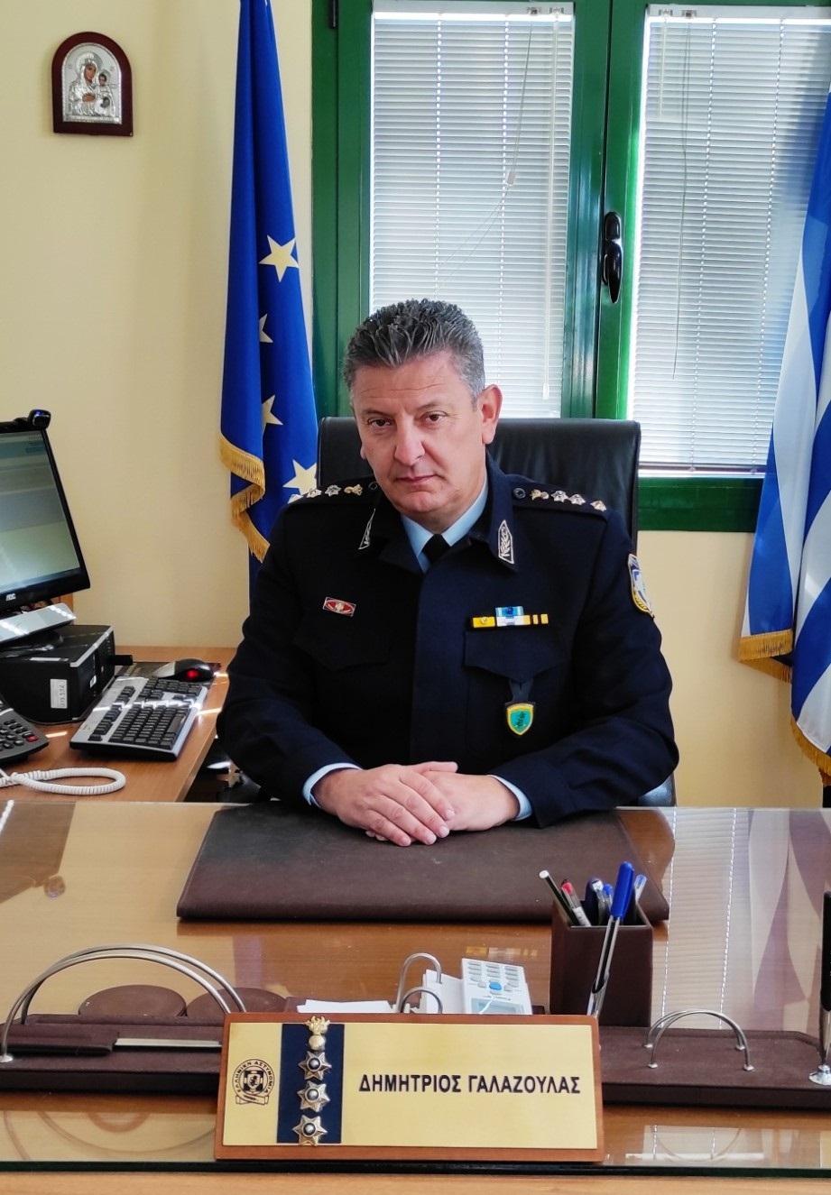Aστυνομικός Διευθυντής Ακαρνανίας: απαγορεύονται ως 18/11 οι δημόσιες υπαίθριες συναθροίσεις με τέσσερα ή περισσότερα άτομα