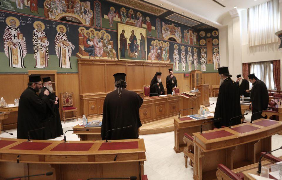 Κορωνοϊός: Συναγερμός στους κόλπους της Εκκλησίας – Τουλάχιστον πέντε μητροπολίτες θετικοί