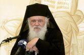 Ο Αρχιεπίσκοπος Ιερώνυμος κάνει το εμβόλιο για κορωνοϊό