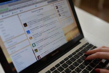 Αγρίνιο: η συνομιλία ενός 22χρονου σε Chat κινητοποίησε την Αστυνομία για αποτροπή αυτοκτονίας