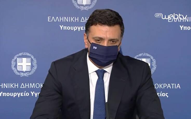 Κικίλιας: Τα στοιχεία του Τσιόδρα που προβληματίζουν – 5.881 τα ενεργά κρούσματα στην Ελλάδα