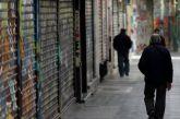 Παγκόσμια Μελέτη Υγείας: Τριπλάσια τα επίπεδα στρες, μοναξιάς και θυμού στην Ελλάδα