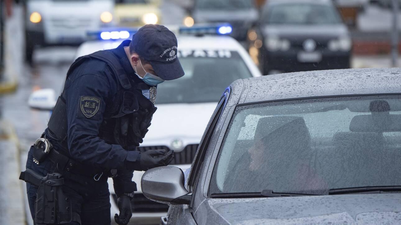 Κορονοϊός – Lockdown: Οδηγίες για μετακινήσεις και βεβαιώσεις που θα πρέπει να έχουμε
