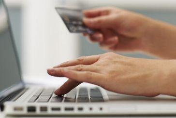 Lockdown: Τι ισχύει με τις συναλλαγές στις στοιχηματικές