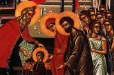 Εισόδια της Θεοτόκου: Σε ποιες Μαρίες ευχόμαστε σήμερα