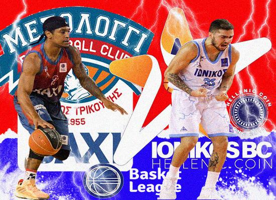 Basket League: Οι αριθμοί για το παιχνίδι Μεσολόγγι – Ιωνικός