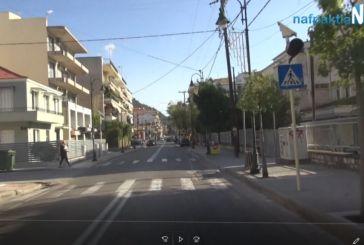 Ναύπακτος: Άδειοι δρόμοι την πρώτη μέρα του lockdown (βίντεο)