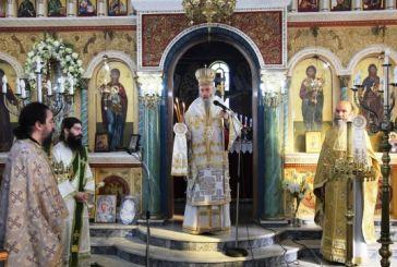 """Ναυπάκτου Ιερόθεος: """"Ο Αγιος Νεκτάριος για την πίστη, την ιατρική επιστήμη και την υγεία"""""""
