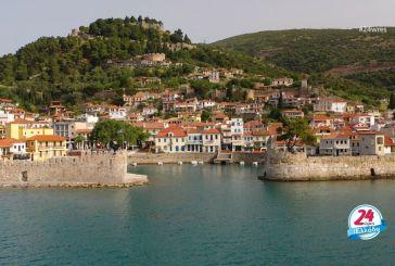 «24 ώρες Ελλάδα» στη Ναύπακτο (trailer)