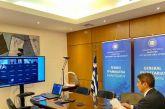 Παρουσιάστηκε η Ολιστική Μελέτη για το ελληνικό ποδόσφαιρο – Διαβάστε τα κυριότερα σημεία της