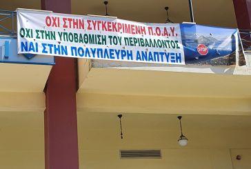Αστακός: συναντήθηκαν και διαφώνησαν η Επιτροπή Αγώνα με τους εκπροσώπους των υδατοκαλλιεργητών