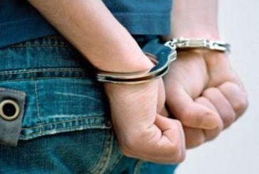 Αγρίνιο: ανήλικος πιάστηκε στο πάρκο με χασίς