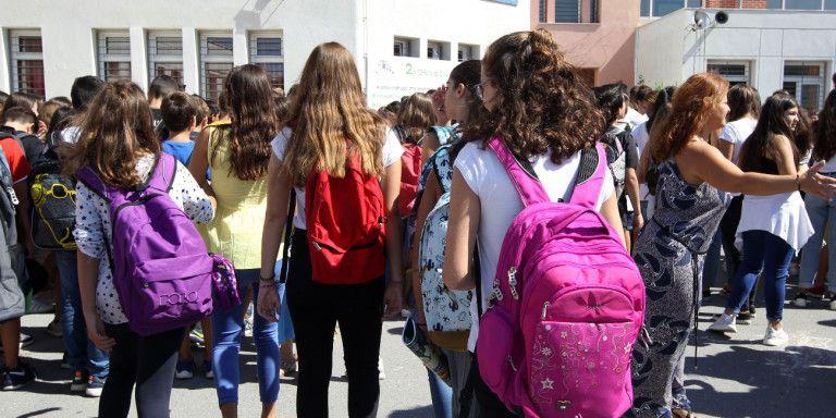 Lockdown: Αυτό είναι το έντυπο για τις μετακινήσεις που αφορούν το σχολείο