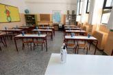 Κορωνοϊός: Ανοίγουν τα σχολεία την 1η Φεβρουαρίου – Όχι στα πρακτορεία ΟΠΑΠ