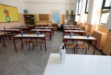 Αγρίνιο: οι συνάδελφοι του στο πλευρό του καθηγητή που μηνύθηκε από μητέρα μαθητή