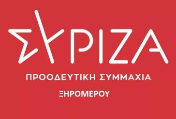ΣΥΡΙΖΑ Ξηρομέρου: Οι πρωτοβουλίες του ΣΥΡΙΖΑ και η ένοχη σιωπη της ΝΔ για τις ιχθυοκαλλιέργειες