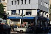 Αγρίνιο: Διαμαρτυρίες για την πολυκοσμία έξω απο τα ΕΛΤΑ