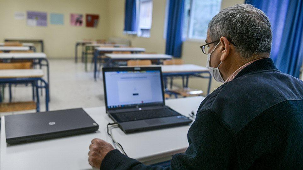 Δημοτικά σχολεία: Με προβλήματα και στο Αγρίνιο  ξεκίνησε η τηλεκπαίδευση για τους μαθητές