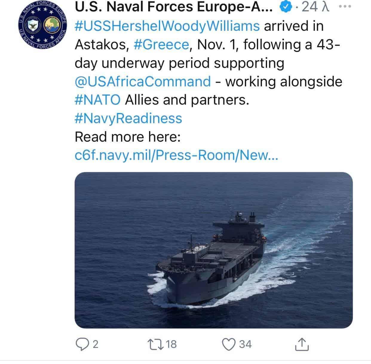 """""""Στάση-Αιτωλοακαρνανία"""" για πλοίο του Αμερικανικού Ναυτικού"""