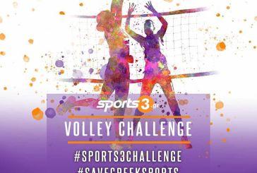 1st Sports3.gr Instagram Volley Challenge