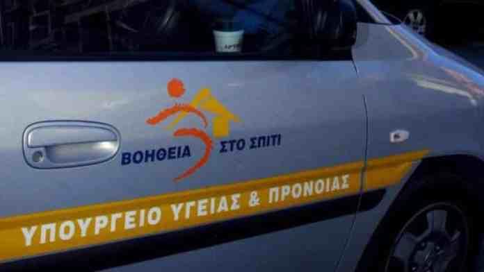 Κορωνοϊός: κρούσμα σε δομή του Δήμου Ναυπακτίας