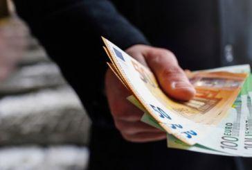 Συντάξεις Φεβρουαρίου: Πότε θα πληρωθούν – Οι ημερομηνίες ανά ταμείο