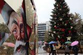 """Χριστούγεννα με κορωνοϊό: """"Φέτος θα είναι διαφορετικά"""" είπε ο Νίκος Χαρδαλιάς"""
