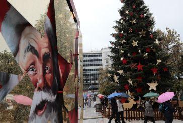 Δώρο Χριστουγέννων 2020: Αντιστροφή μέτρηση για την πληρωμή, σε τρεις δόσεις η καταβολή