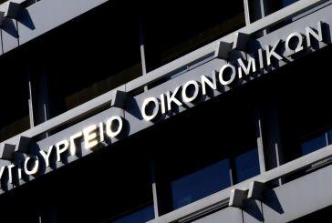 ΑΑΔΕ: Στο φως 36 υποθέσεις φοροδιαφυγής ύψους 24,5 εκατ. ευρώ, μεταξύ τους και επιχείρηση στη Δυτική Ελλάδα