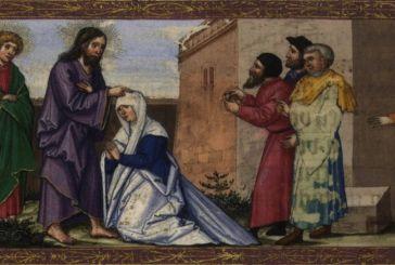 Θεραπεύει ο Χριστός το Σάββατο;