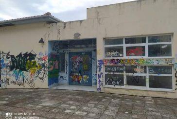 Αγρίνιο: μονίμως βανδαλισμοί και στο 12ο δημοτικό-παράπονα για την αδράνεια του δήμου